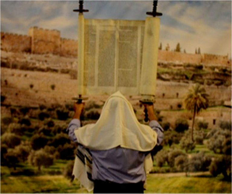 HEBREW AND ARAMAIC BIBLE TRANSLATION