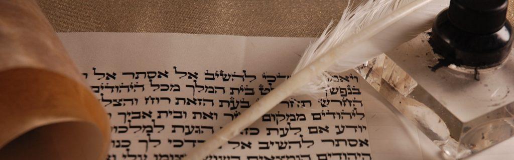HEBREW AND ARAMAIC BIBLE TRANSLATION