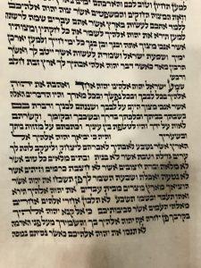 Jewish Text Messianic Torah Scroll
